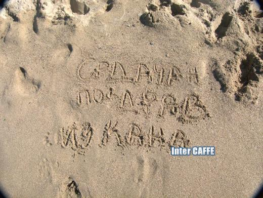 http://www.odlican.com/d/16159-3/Srdacan+pozdrav+iz+Kana.jpg