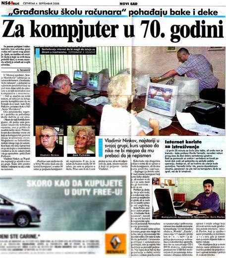 http://www.odlican.com/d/1643-4/skola-kompjutera-ns-boris.jpg