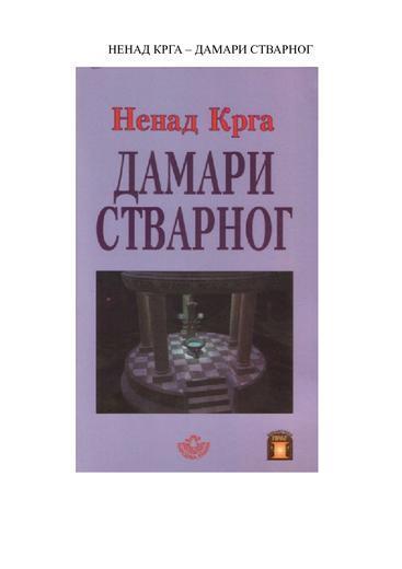 http://www.odlican.com/d/2524-2/Damari-stvarnog-Nenad-Krga.jpg