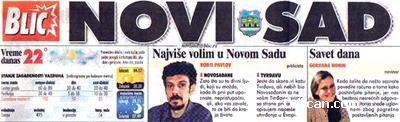 http://www.odlican.com/d/7694-3/Blic-cela.jpg